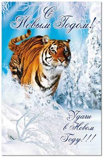 Pz-VIB Королевский тигр